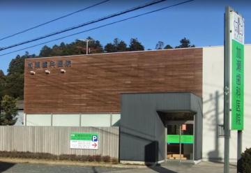 千葉県香取市の加瀬歯科医院・外観